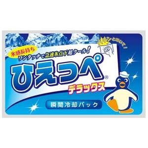 ハイマウント ひえっぺデラックス(瞬間冷却パック) 19326 保冷剤
