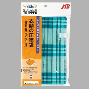 ハイマウント 衣類の圧縮袋 L 40123