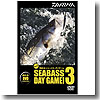 ダイワ(Daiwa) もっと釣れるシーバスデイゲーム3 DVD