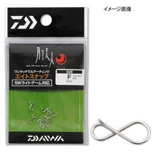 ダイワ(Daiwa) 月下美人 エイトスナップT 07103232