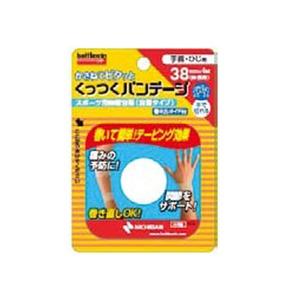 ニチバン KB38F くっつくバンテージ 手首/ひじ用 EBN311
