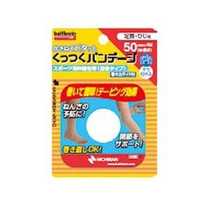 ニチバン KB50F くっつくバンテージ 足首/ひじ用 EBN312