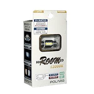 【クリックで詳細表示】日星工業(NISSEI INDUSTRIES)POLARG P2320W ハイパワーLED ROOM 13000K
