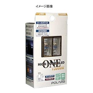 【クリックで詳細表示】日星工業(NISSEI INDUSTRIES)POLARG P2334W ハイパワーLED ONE 13000K