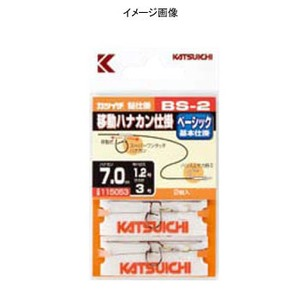 カツイチ(KATSUICHI) BS-2 移動ハナカン仕掛 1.2号