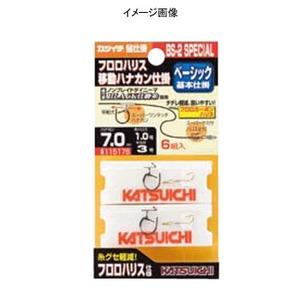 カツイチ(KATSUICHI) BS-2 スペシャル フロロハリス移動ハナカン仕掛 5.5mm