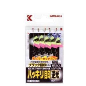 カツイチ(KATSUICHI) ハッキリ目印 逆光 極細
