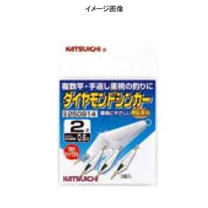カツイチ(KATSUICHI) ダイアモンドシンカー 1.5g