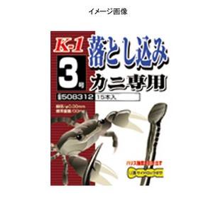 カツイチ(KATSUICHI)K−1落とし込み カニ専用