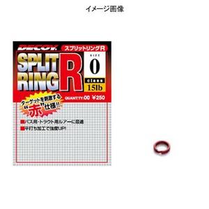 カツイチ(KATSUICHI) スプリットリングR #1 Blood Red