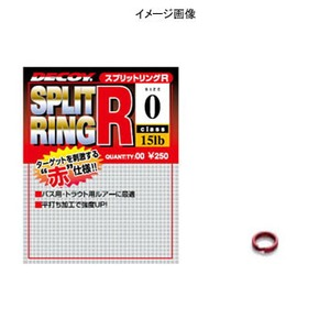 カツイチ(KATSUICHI) スプリットリングR #2 Blood Red
