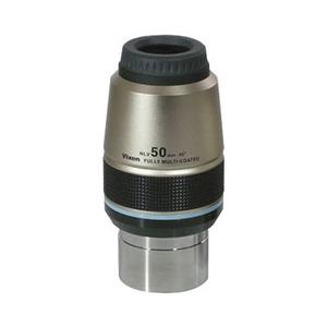 【送料無料】ビクセン(Vixen) 50.8mm径接眼レンズNLV50mm 39302