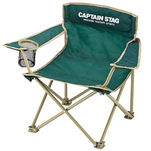 キャプテンスタッグ(CAPTAIN STAG)CS ラウンジチェア<ミニ>(グリーン)