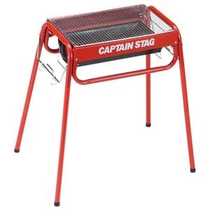 キャプテンスタッグ(CAPTAIN STAG) スライド グリルフレーム 450(レッド) 3~4人用 M-6487 BBQコンロ(脚付き)