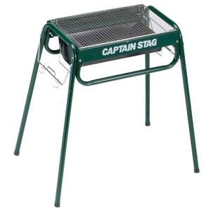 キャプテンスタッグ(CAPTAIN STAG) スライド グリルフレーム 450(グリーン) 3~4人用 M-6486 BBQコンロ(脚付き)