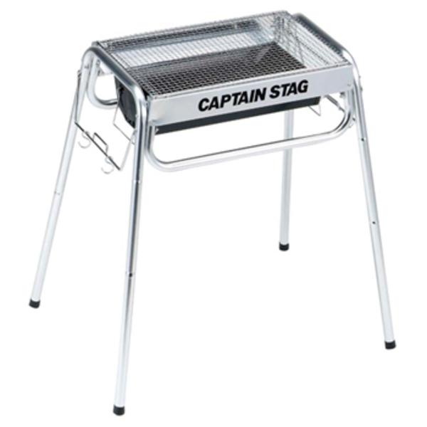 キャプテンスタッグ(CAPTAIN STAG) アルミ スライド グリルフレーム 450 3~4人用 M-6491 BBQコンロ(脚付き)