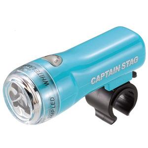 <ナチュラム> 18%OFF キャプテンスタッグ(CAPTAIN STAG) 3LEDライト SLIM ライトブルー Y-4614