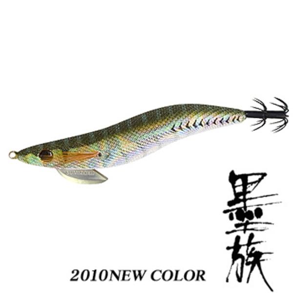 ハリミツ 墨族 VE-22AN エギ3.0号