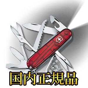 VICTORINOX(ビクトリノックス) 【国内正規品】 ハントマンライト 1.7915.T ライト付きツールナイフ