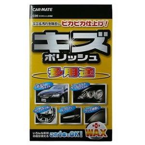 カーメイト(CAR MATE) キズポリッシュタヨウト C36