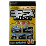 カーメイト(CAR MATE) キズポリッシュタヨウト C36 ケア用品