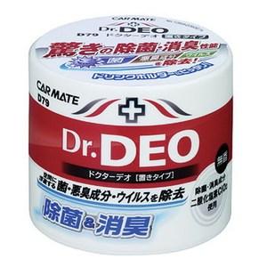 カーメイト(CAR MATE) ドクターデオ オキタイプ D79 消臭剤