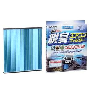 【送料無料】カーメイト(CAR MATE) エアデュース ダッシュウフィルター ブルー FD102D