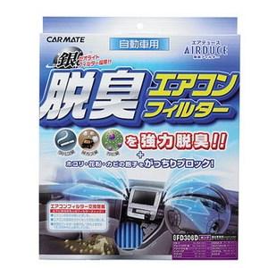 カーメイト(CAR MATE) エアデュース ダッシュウフィルター ブルー FD306D