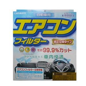 カーメイト(CAR MATE) エアデュース スタンダード SU03 ホワイト FD-SU03