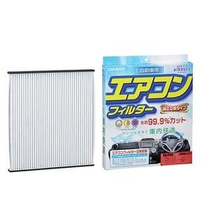 カーメイト(CAR MATE) エアデュース スタンダード T01 ホワイト FD-T01