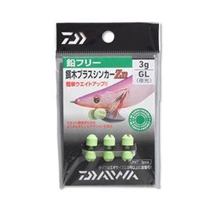 ダイワ(Daiwa) 餌木プラスシンカーZn 3g 04921304