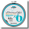 ダイワ(Daiwa) UVF エメラルダス 6ブレイド+Si 0.8号 ファイングリーン