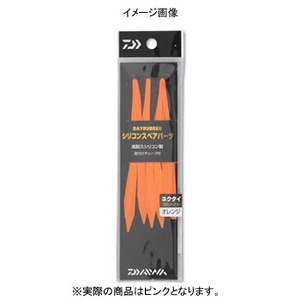 ダイワ(Daiwa) ベイラバーシリコンネクタイ ピンク 4821403