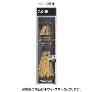 ダイワ(Daiwa) ベイラバーシリコンスカート 4821412