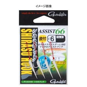 がまかつ(Gamakatsu) バラ アシスト 66 シラスフック #10 銀TC 67754