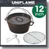 ユニフレーム(UNIFLAME) ダッチオーブン 12インチスーパーディープ【廃盤特価】