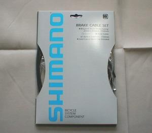 シマノ(SHIMANO/サイクル) スタンダードブレーキケーブルセット