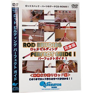 東邦産業 ロッドビルディング パーフェクトガイド 海つり全般DVD(ビデオ)