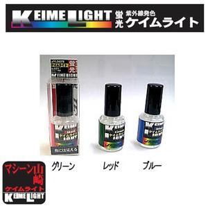ヤリエ ケイムライト・マニキュアタイプ NO.960 塗料(ビン・缶)