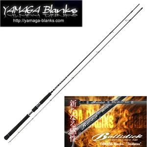 【クリックで詳細表示】YAMAGA Blanks(ヤマガブランクス)Ballistick(バリスティック) 81/12
