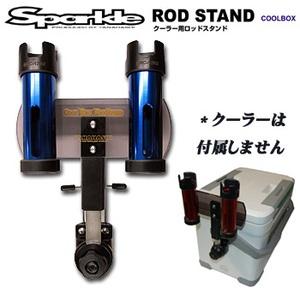 【送料無料】タナハシ クーラーボックス用 ロッドスタンド ブルー