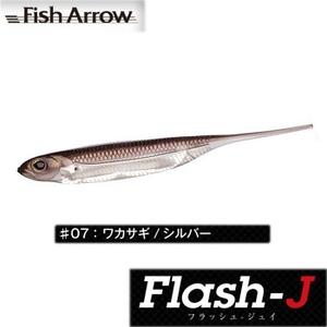 Flash−J(フラッシュ−ジェイ) 4インチ #07 ワカサギ×シルバー