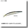 ダイワ(Daiwa) ショアラインシャイナー R50+SSR F−G