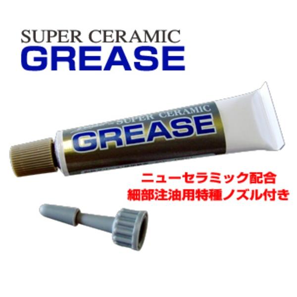 フェザー スーパーセラミックグリース 930 グリス