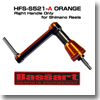 ジークラフト パーツ:バサート ハイパースピンフレーム HSF-S521-A