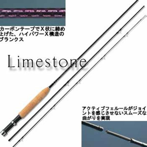 シマノ(SHIMANO) ライムストーンLS-8032 LIMESTONE 8032 3ピース