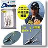 【シーバス特集WIND】 オーナー針 ドリフトアックス JH−62