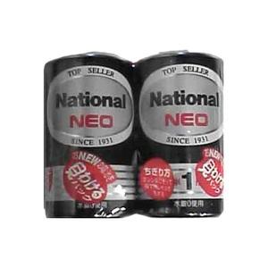ナショナル(National) ナショナルネオ黒 単1型