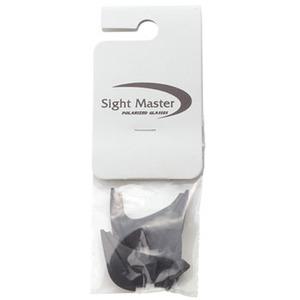 サイトマスター(Sight Master) スティングレイ バイザーセット ブラック 772082200000