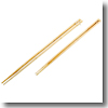 竹製バーベキュー菜箸 2膳セット